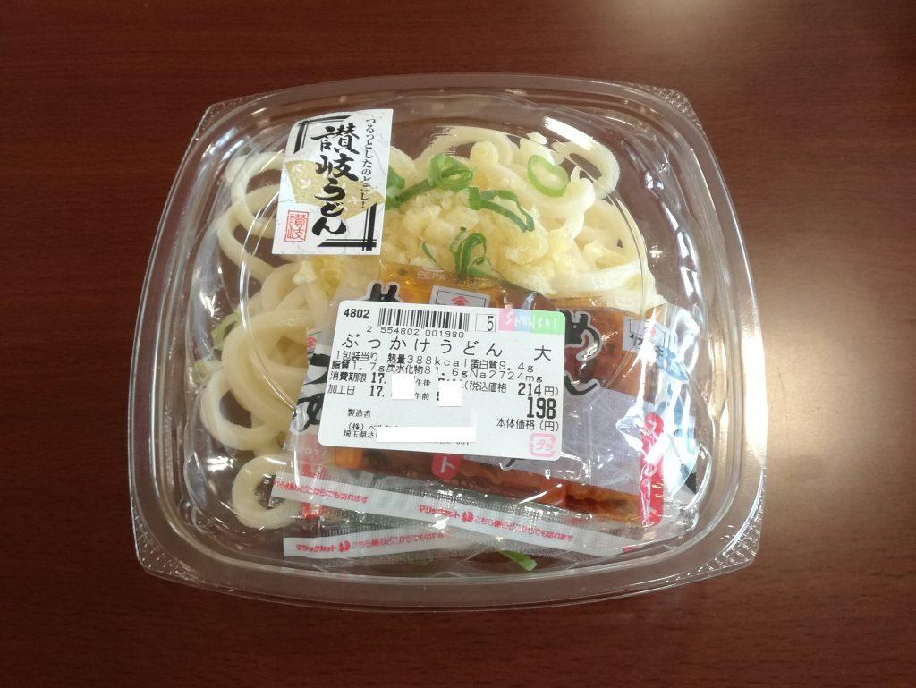 【ベルク】198円の「ぶっかけうどん(大)」は安いのか?高いのか?