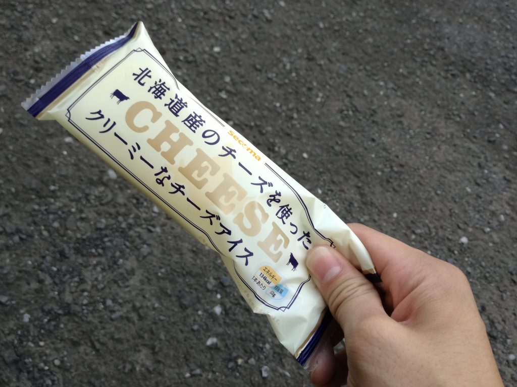 【セイコーマート】北海道産のチーズを使ったクリーミーなチーズアイス。