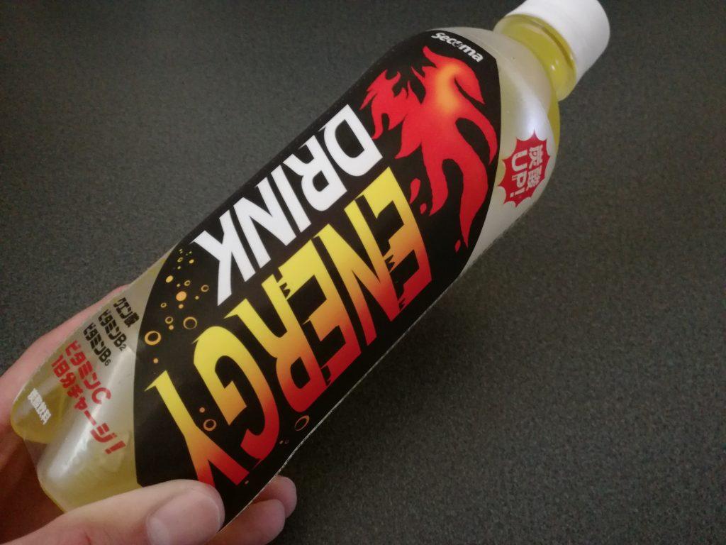 【セイコマート】ビタミンCを1日分チャージ「エナジードリンク」。