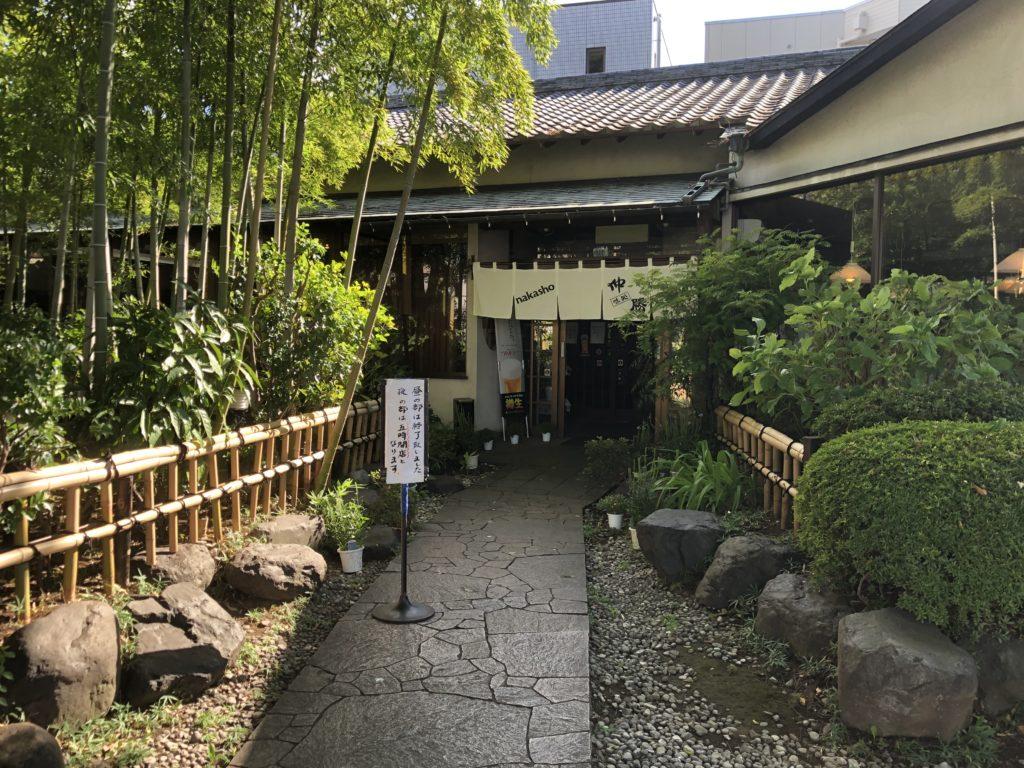 仲勝(さいたま市桜区/小料理屋)