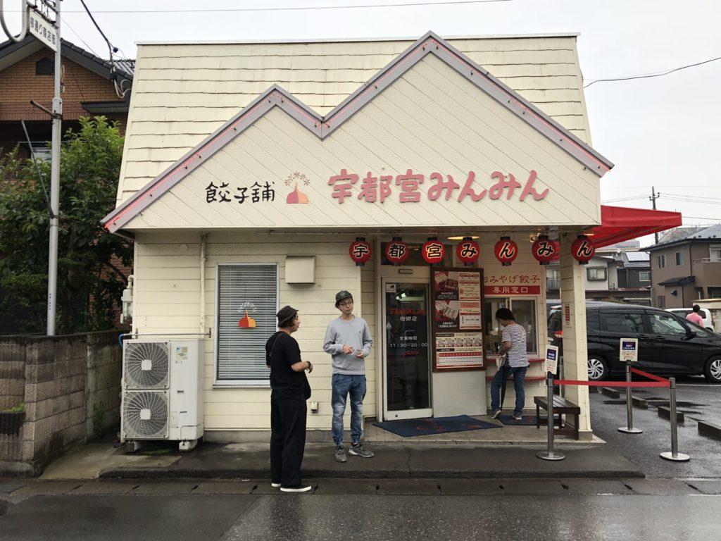 宇都宮みんみん 宿郷店(宇都宮市/中華料理)