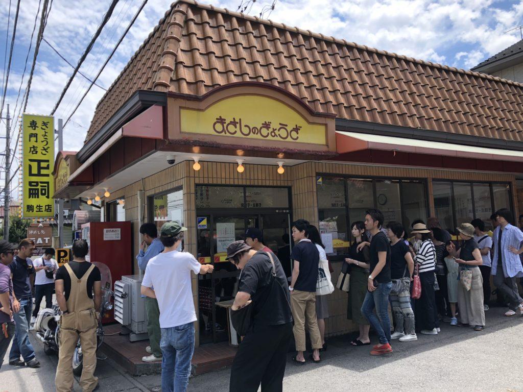 正嗣 駒生店(宇都宮市/中華料理)