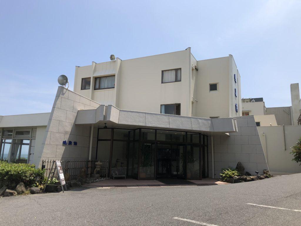犬吠埼温泉 ぎょうけい館(銚子市/旅館)