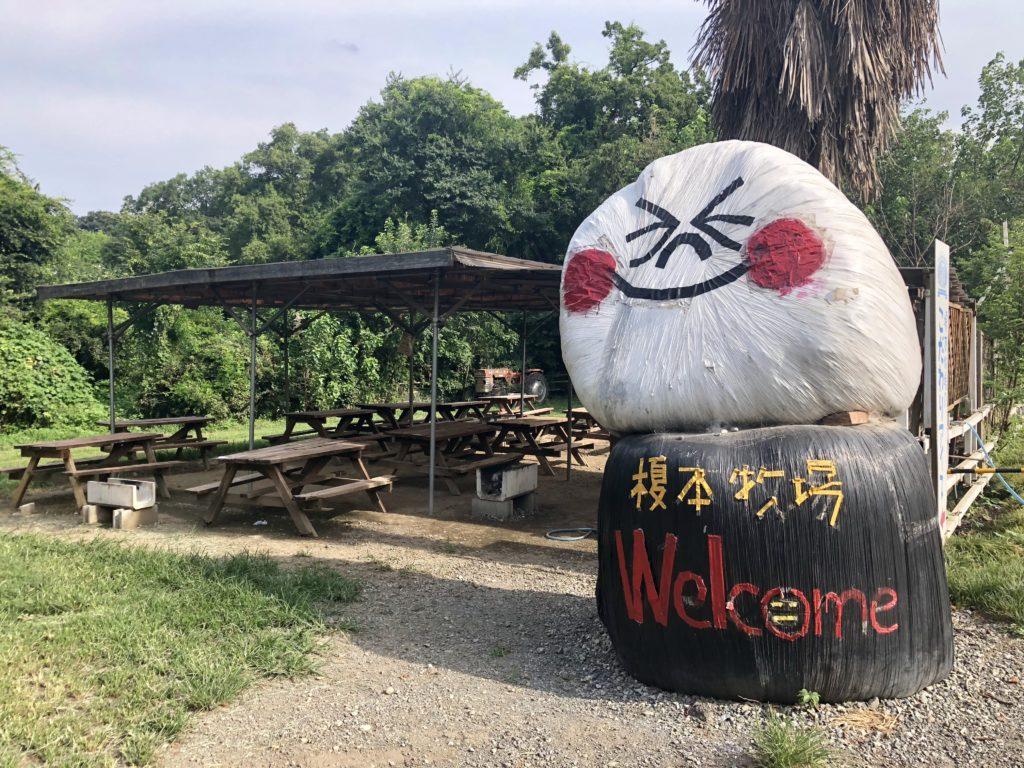 榎本牧場(上尾市/スイーツ)