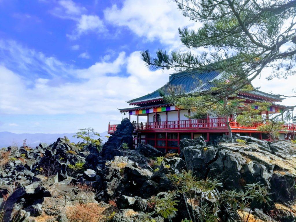 2018.11 Onioshidashi Park
