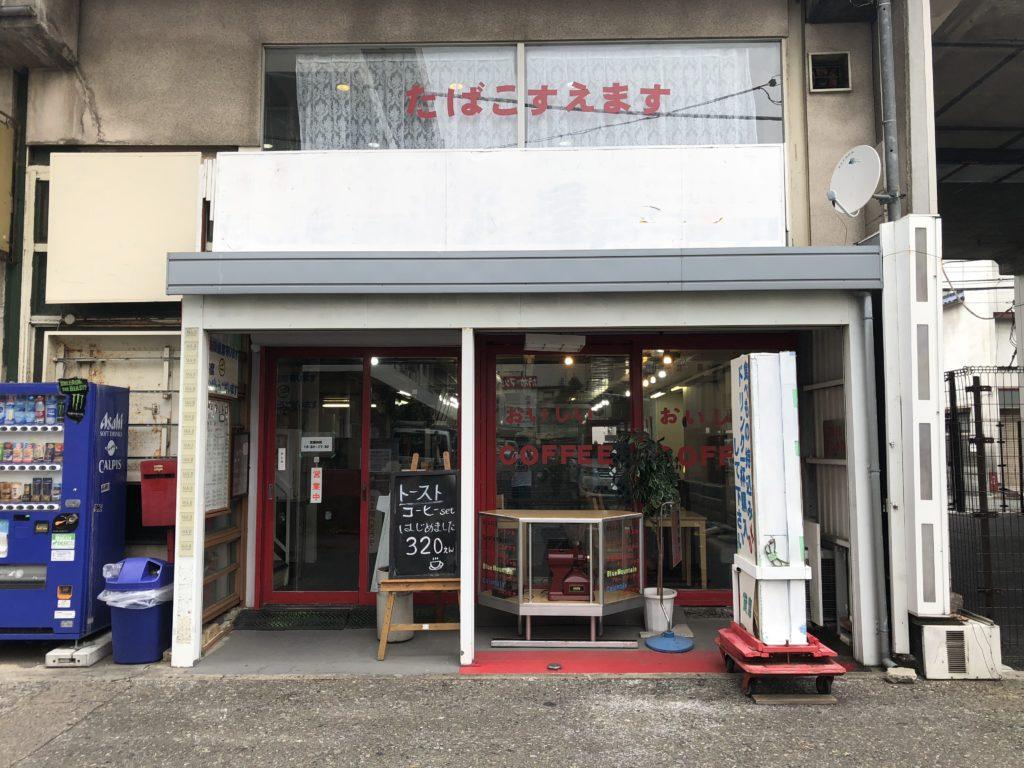カフェ アレトロ(さいたま市大宮区/カフェ)