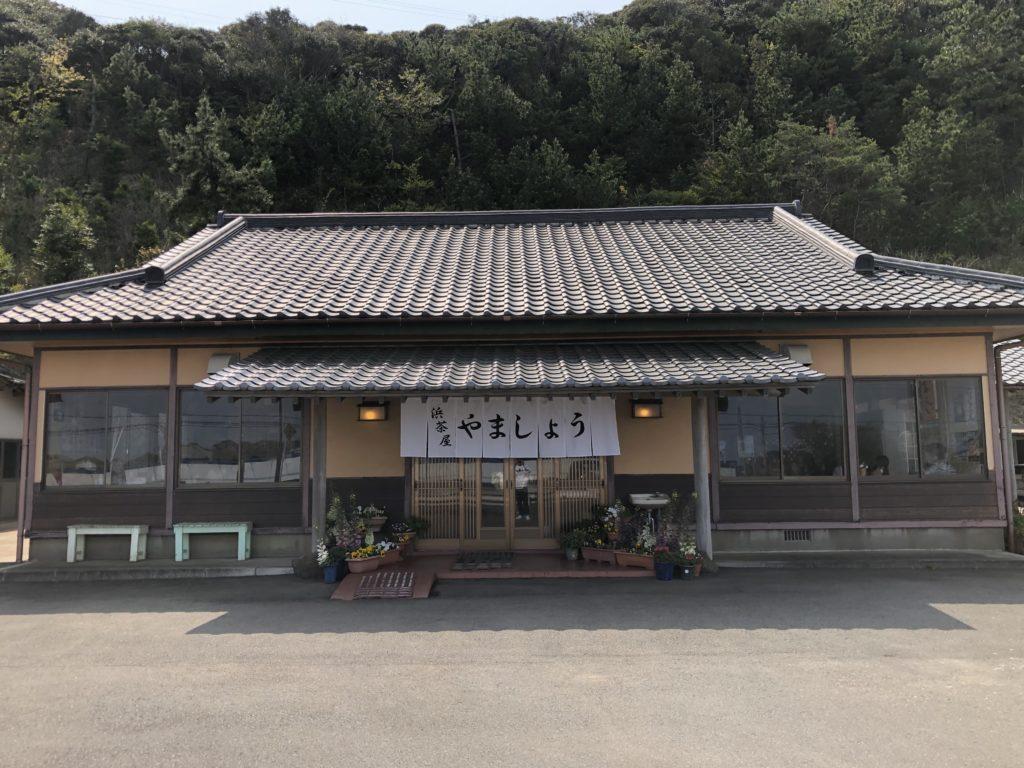 浜茶屋 やましょう(鹿嶋市/海鮮料理)
