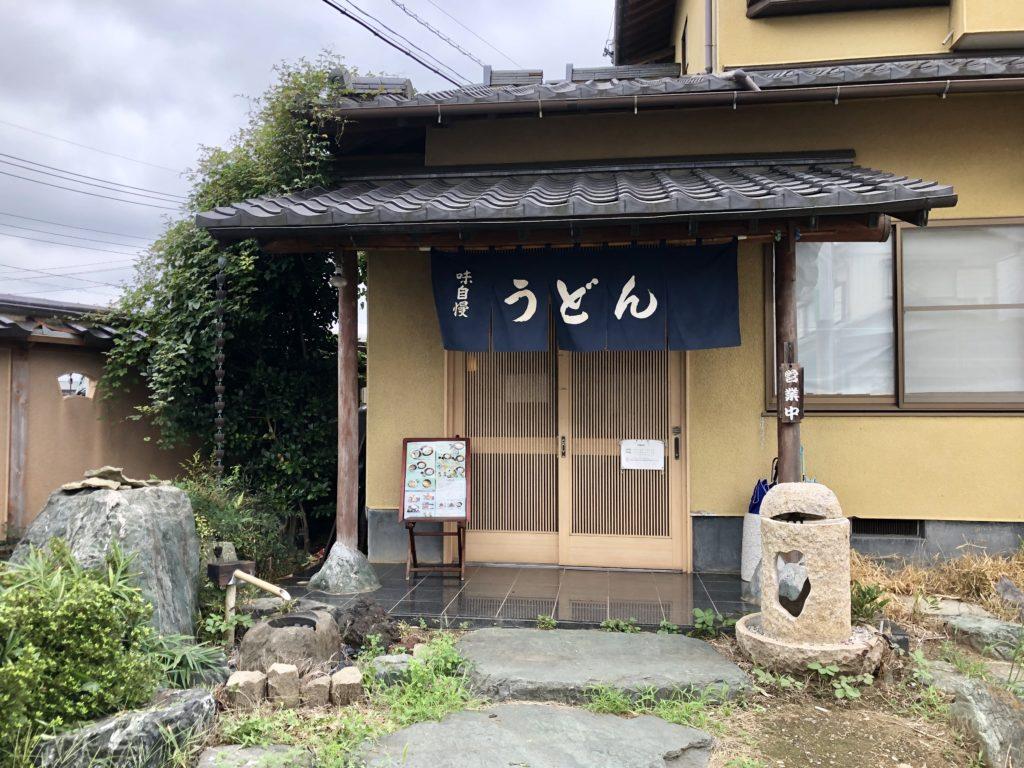 たぐち家(川越市/うどん)