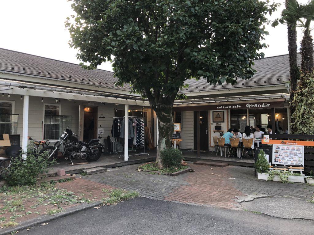 グランディール(入間市/カフェ)