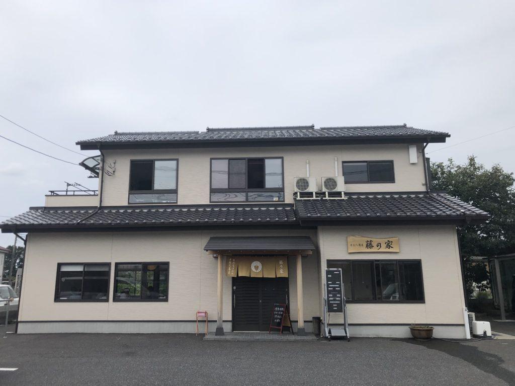 藤の家(上尾市/そば)