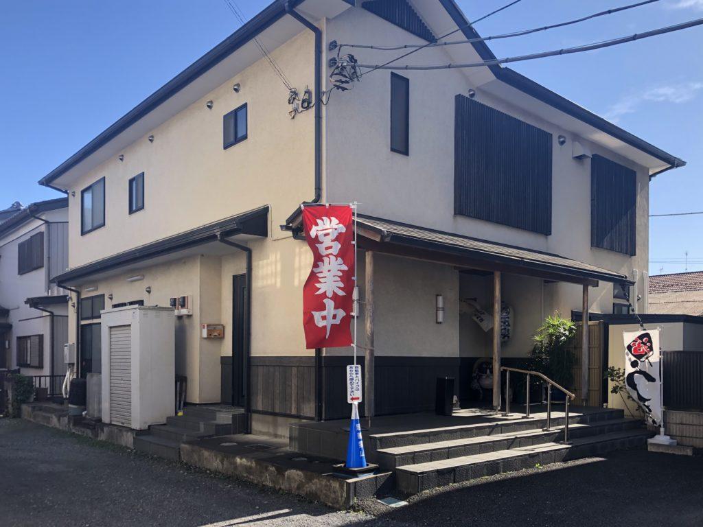 玉泉(さいたま市北区/うなぎ)