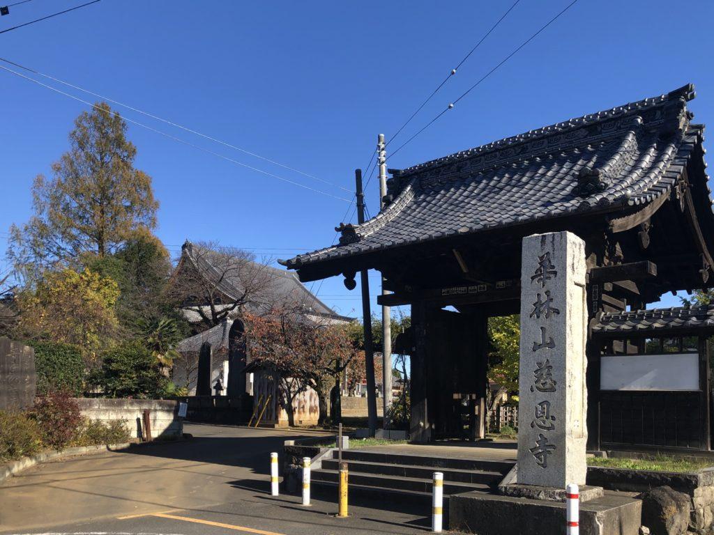 2019.11 Jionji Temple