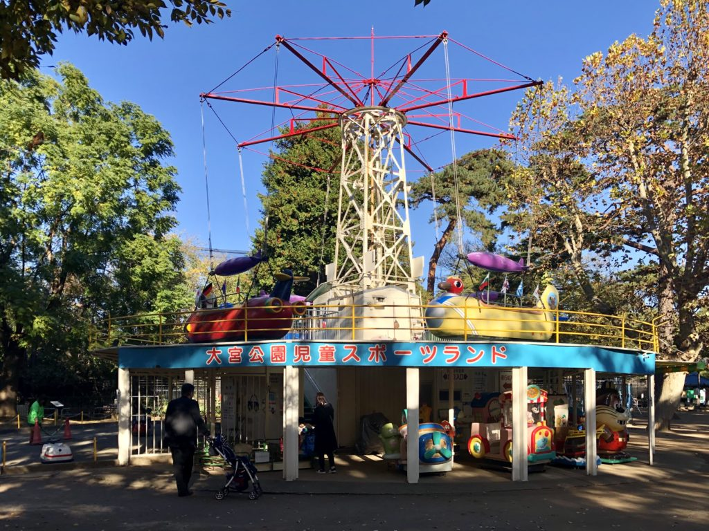 2019.11 Omiya Park
