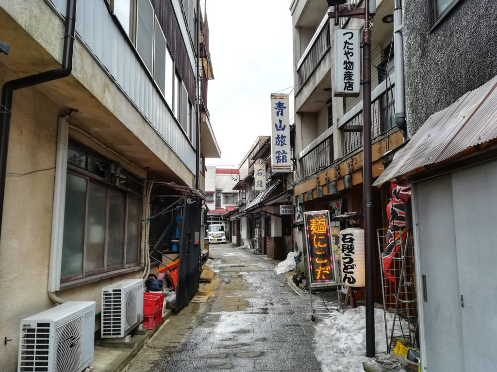 青山旅館(渋川市/うどん)