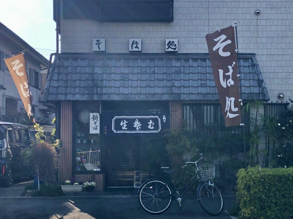 田中屋(さいたま市中央区/そば)