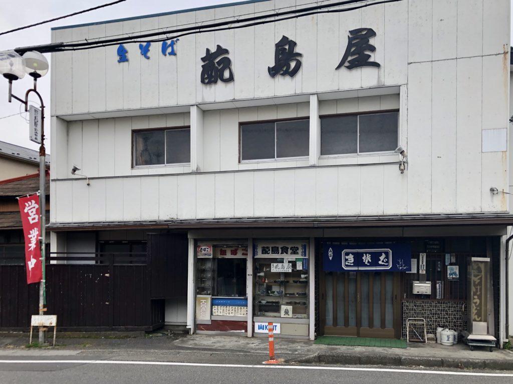 めん処 蓜島屋(さいたま市大宮区/そば)