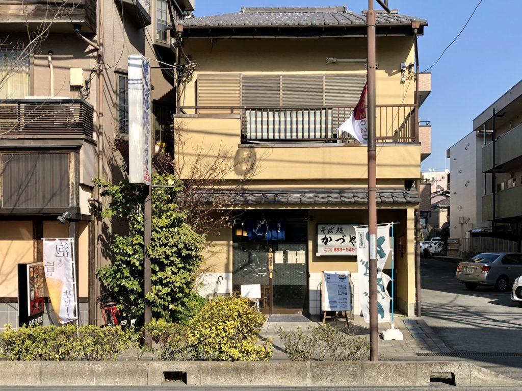 そば処 かづや(さいたま市中央区/そば)